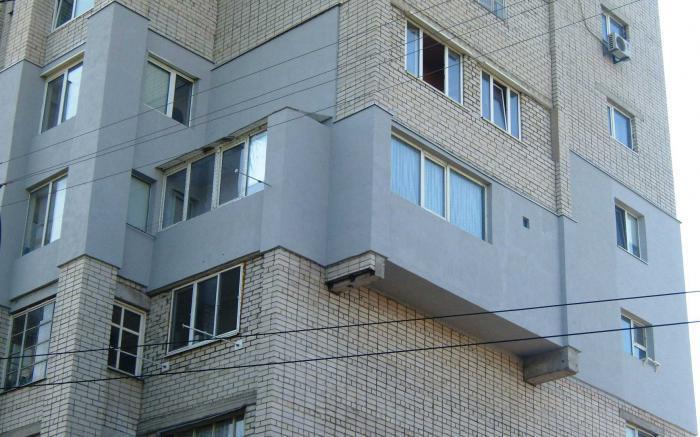 Pirkti утепление квартир, балконов и фасадов домов, проспект.